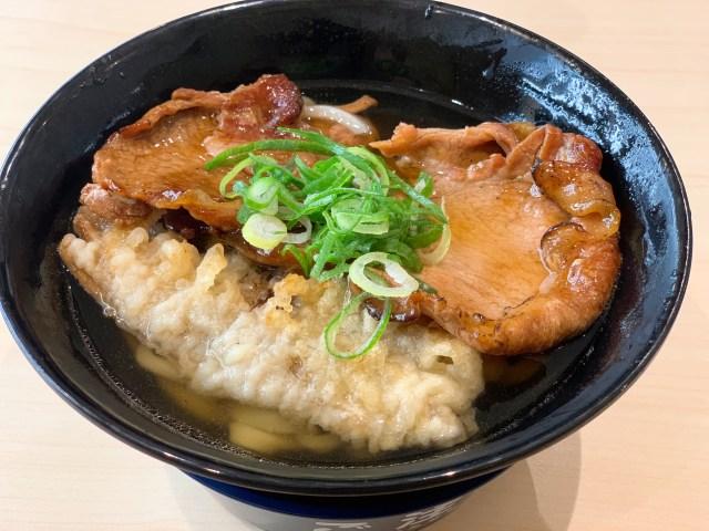 """【限定】ごぼう天に妥協しない福岡出身者が「はま寿司」の『ごぼう天肉うどん』を食べてみたところ… """"あるもの"""" にビックリした話"""