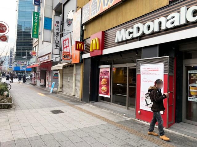 【悲報】マクドナルド昭和通り店、バーガーキングに殺される? 戦いの最前線でひっそりと22年の歴史に幕