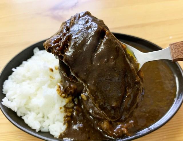 レトルトカレーだけどステーキ肉150グラムがドカンッ! 北海道JA十勝清水町が販売する『肉デカビーフカリー』がでっかいどぉぉぉおおお!!
