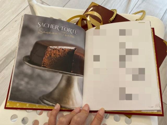 【狂気の沙汰?】ザッハトルテの元祖『カフェ・ザッハ』がそのレシピを売っているという紛れもない事実
