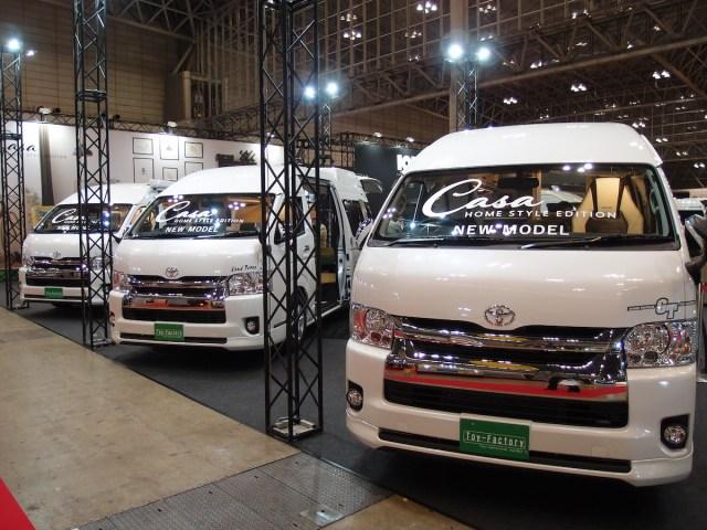 『ジャパンキャンピングカーショー2020』から今年の注目車をピックアップ!【実用編】