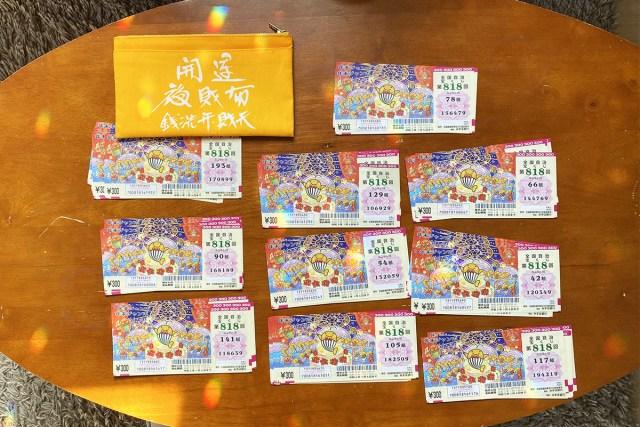 【金運検証】鎌倉の銭洗弁財天で洗ったお札でシリーズ完結編 / 第818回「年末ジャンボ宝くじ」を100枚(3万円ぶん)買った結果
