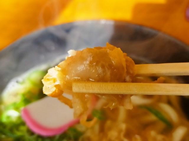 【B級グルメ】知らない人は損してる! 大阪観光に来たら名物「油かす」は必ず食べておくべし / そして出会った究極の食べ方