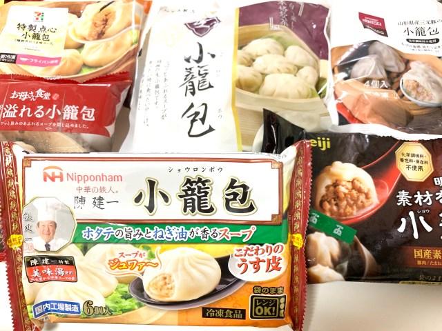 【ガチ検証】冷凍「蒸し小籠包」で一番「焼き小籠包」っぽく出来るものを探してみた