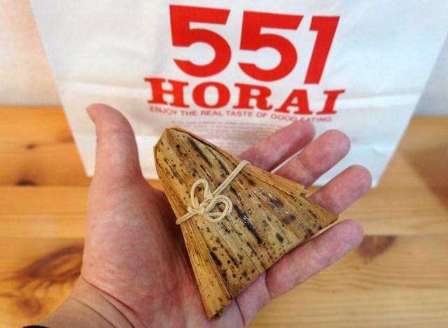 君は「551蓬莱で中華ちまき」を注文する贅沢を知っているか? 今なら『豚まん』も『餃子』も東京でも買えるが…