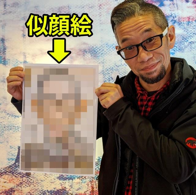 人生で初めて「爆笑似顔絵」を体験してみた / 新型コロナウイルスの影響で浅草の観光客は本当に減ったのか?