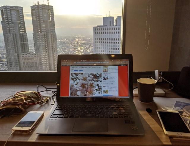 地上49階から都庁を見下ろすコワーキングスペース「プラスアワーズ」でドヤってきた! 料金は高いけど利用価値アリ