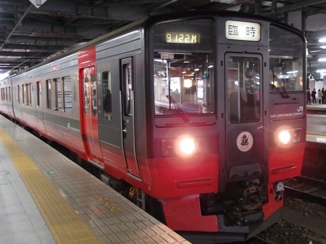 走るカフェ!? 観光列車『フルーティアふくしま』でコーヒーとスウィーツを堪能してきた!