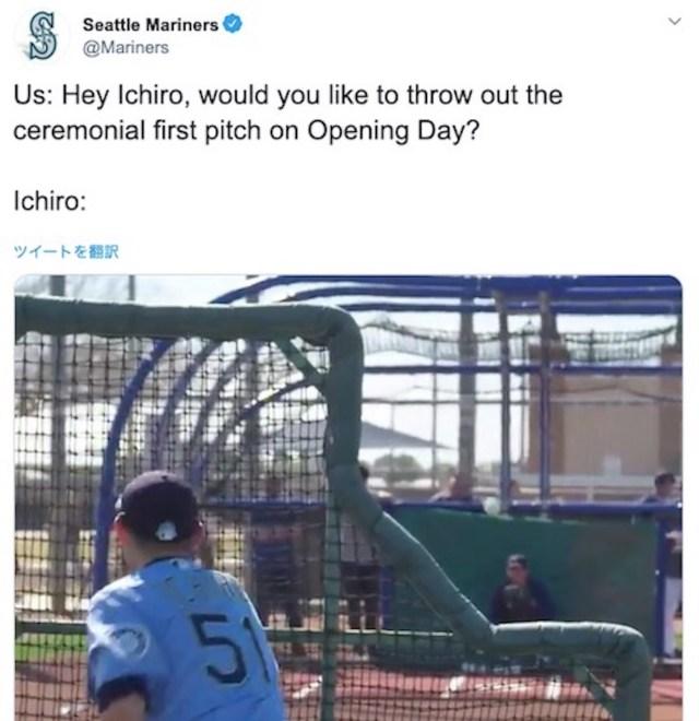 始球式を務めるイチローの投球動画が公開される → 軽く投げるもキレキレ!