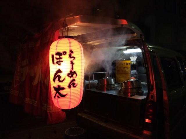 【昔ながらの屋台の名店】知る人ぞ知る幻の屋台ラーメン「ぽん太」でアッサリ鶏白湯を味わう / 京都ラーメン巡り