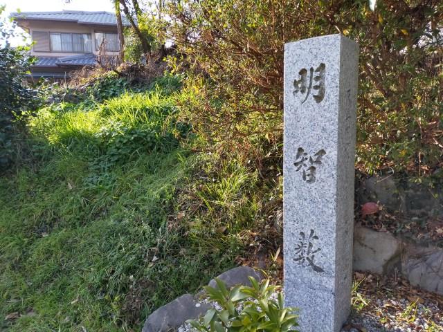 【歴史探訪】悲運の智将、ここに散る。明智光秀が命を落とした竹藪に行ってみた / 京都・小栗栖