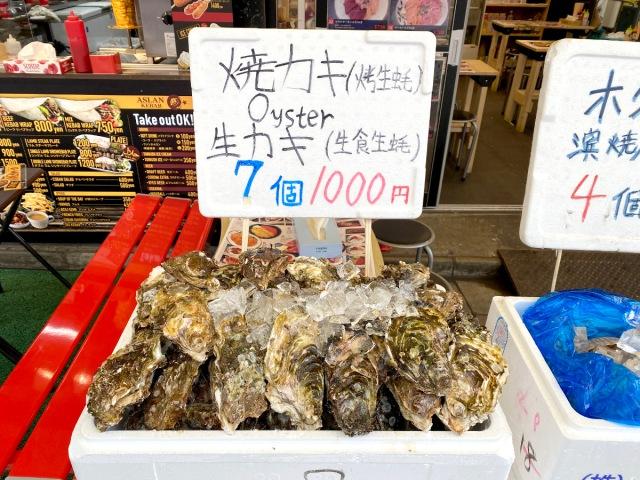 【逆に怪しい】アメ横で「7個1000円の生ガキ」を食べてみた結果…