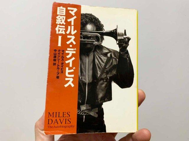 【コラム】世界一かっこいいオヤジはマイルス・デイヴィスの父親説