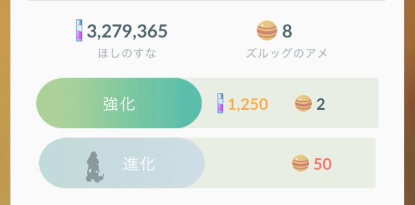 スーパーリーグ ポケモンgo