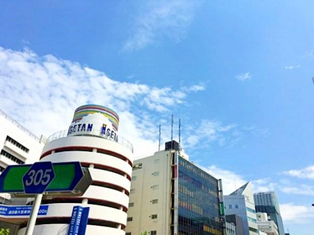 【猛暑】8月の日本列島、平年を上回る灼熱大フィーバーに突入か? 気温予報「お盆休みに合わせて本気を出していく」