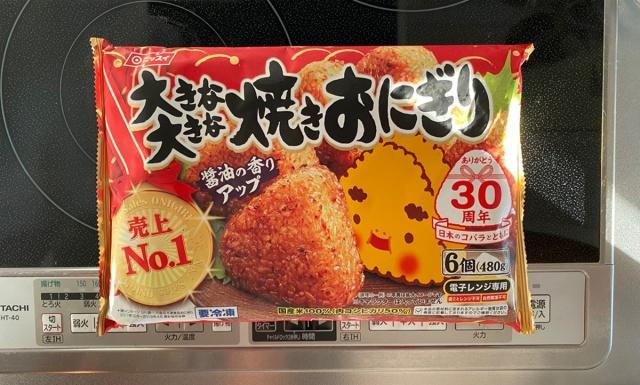 【売上No.1】この「冷凍焼きおにぎり」ほんと最強! ニッスイ『大きな大きな焼きおにぎり』に毎回感動