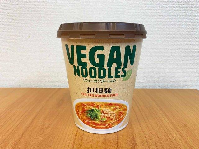【正直レビュー】激安ヴィーガン向けカップ麺『ヴィーガンヌードル』を食べてみた!