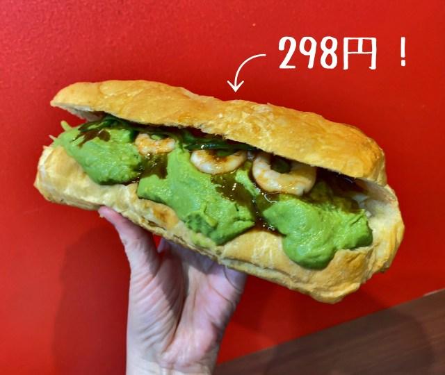 【デカすぎ】298円でサブウェイの倍サイズのサンドイッチが食べられるお店『JJバーガー』の価格破壊ぶりがヤバすぎ