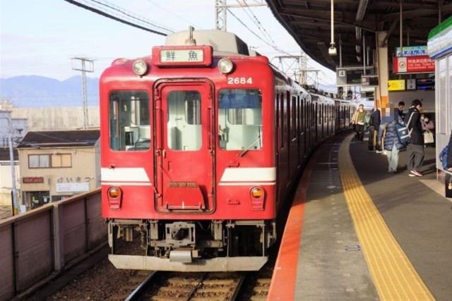 『鮮魚列車』が運行終了するというので「カラオケ鮮魚列車」に行ってみた