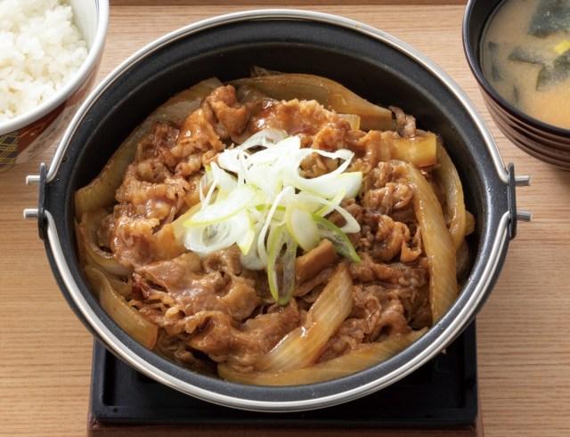 【本日発売】吉野家の新商品『牛の鍋焼き』はコスパ最高の1人焼肉か / 中の人に「お肉の追加できる?」と聞いてみた