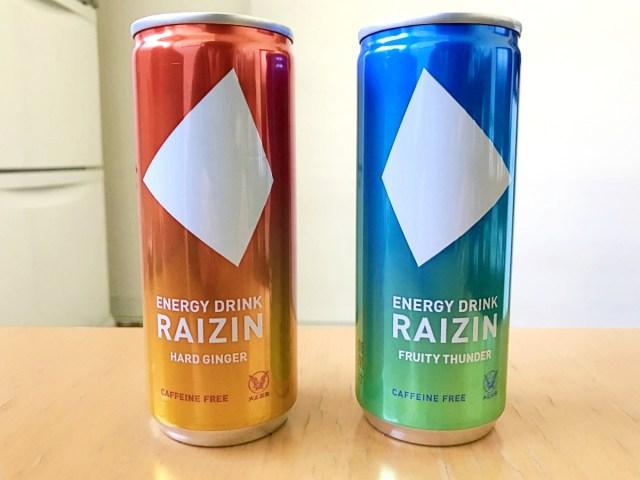 【意味不明】ついに「カフェインゼロ」のエナジードリンクが発売されてしまう / 大正製薬『RAIZIN(ライジン)』vsエナジーマンの巻
