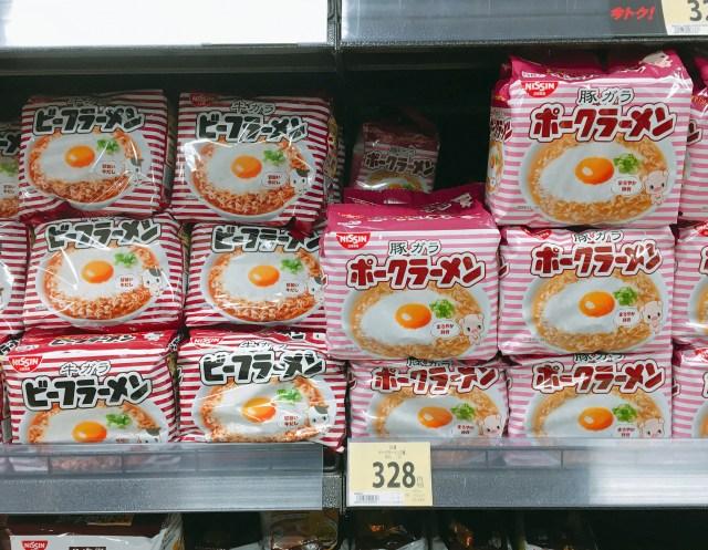 【レア】チキンじゃない! 日清ビーフラーメンとポークラーメンを食べてみた!!