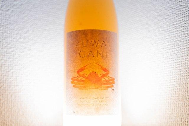 ズワイガニのお酒「ZUWAIGANI」を飲んでみた / 史上最もカニに近づいた日本酒