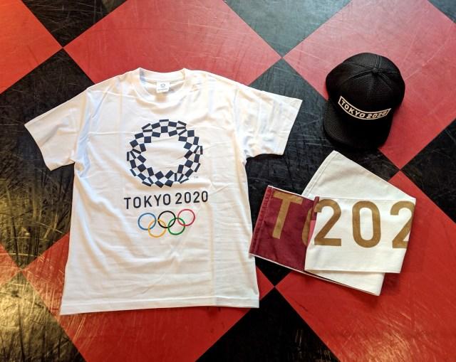 来年に開催が延期となった「東京オリンピック」に備えて、TOKYO2020グッズを買っておいた