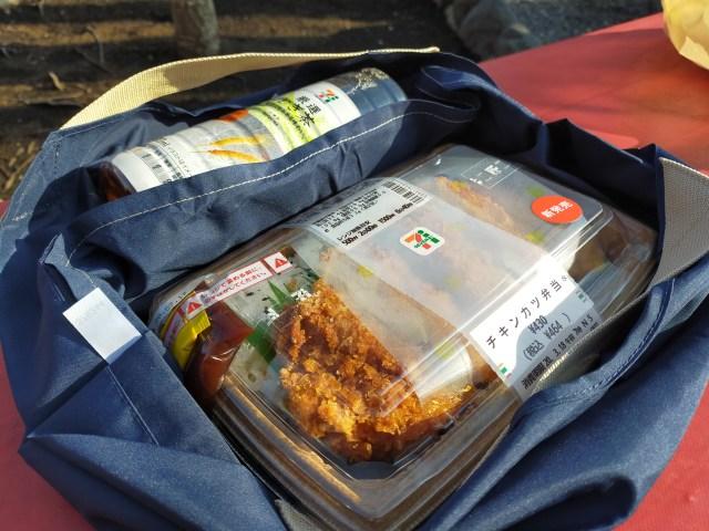 セブンイレブンの新作エコバッグ、実はすごく良い / 弁当がグチャグチャになる悪夢を防ぐ優れモノ