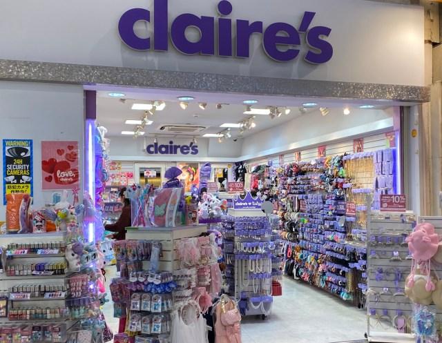 【嘘だろ】『Claire's(クレアーズ)』が日本撤退を発表し全女子に動揺広がる / カワイイけどコレいつ使うの? …分からんが最後だからまとめて買っとけえぇぇ!
