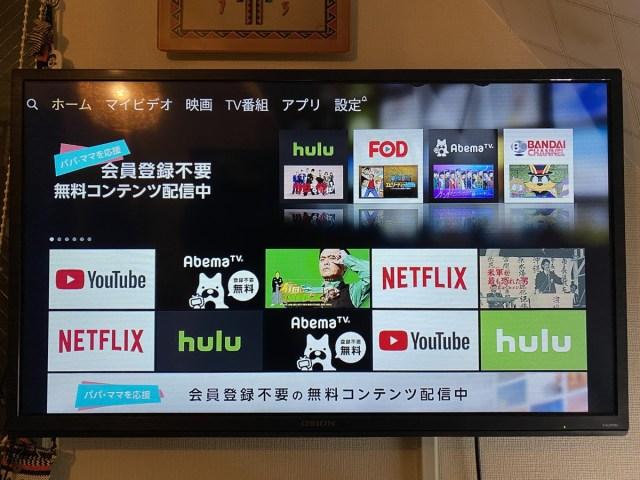 【Netflix&Amazon】信頼できる知人たちが絶賛してるから週末イッキ見しようと思ってる海外ドラマ5選