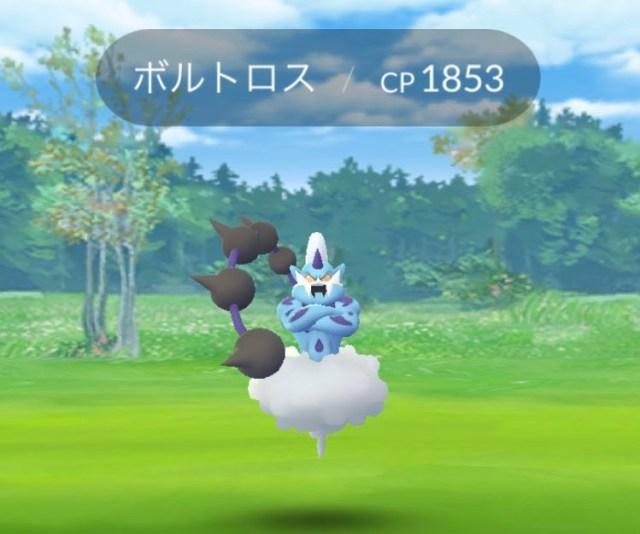 【ポケモンGO】伝説レイドに「ボルトロス」参上! 対策ポケモンはコレだ!!