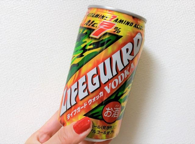 【チェリオやっぱりお前か】スーパーで見つけた酒『ライフガード ウォッカ』が最高! アルコール度数「7%」でちょうど良い!!
