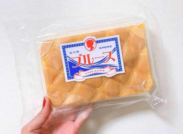 """【知ってる?】地元でも入手困難な沖縄銘菓『幻の味ブルース』とは / デパ地下で出会った """"マダム"""" が激推しするので買ってみた結果…"""