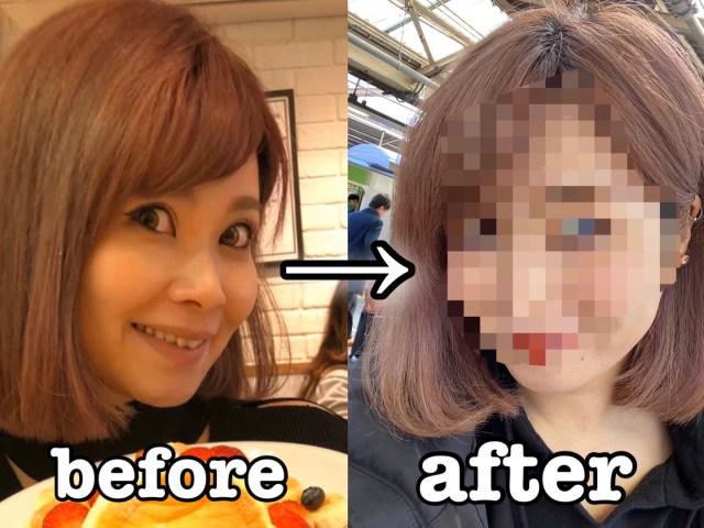 【変身】脱ギャルメイク! 10年間変化なしのメイクをプロに修正してもらった私は女子アナになれたのか / 原宿・アットコスメトーキョー