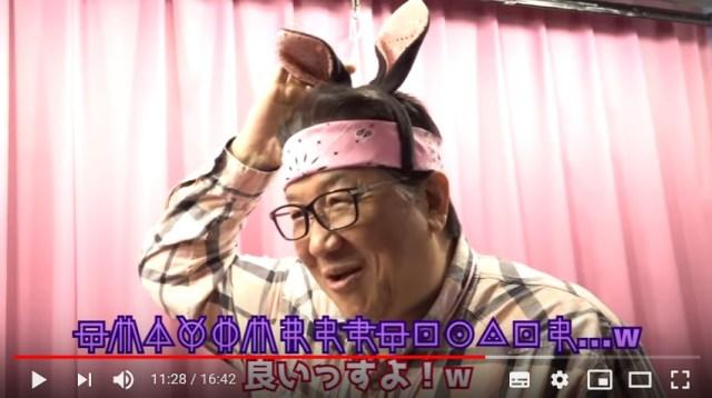 【令和最大の衝撃】前田日明さん、ガチヲタになってしまう