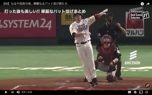 【野球ファン必見】パ・リーグTVが公開している「ベストプレイ集」がマニアックすぎて面白い