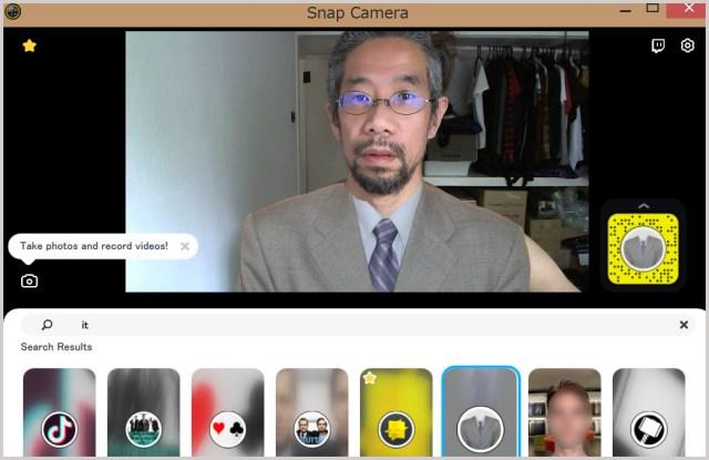 【在宅検証】フンドシ一丁なのに『Snap Camera』でスーツ姿を偽装したら、オンラインミーティングでバレないんじゃないのか?