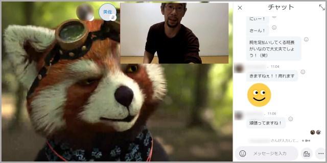 【検証】スカイプで「オンラインストレッチ会」を開いてみた! パソコン版・スマホ(iOS)版の初期設定について