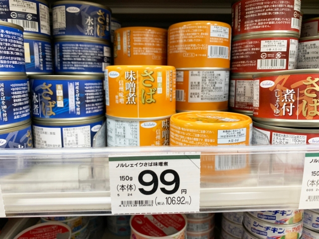 99円の「サバ味噌煮缶詰」でペペロンチーノを作ったら激ウマだった! 材料は全部保存がきくので籠城戦にも最適!!