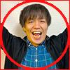 原田たかし
