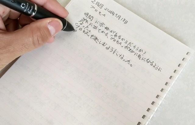 【両利きを目指して】左手で文字を書く練習を1カ月やってみた → 右手の偉大さを実感したでござる