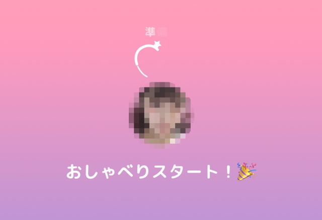 """【在宅婚活】マッチングアプリなのに """"いきなり通話"""" から始まる「koely」で女性に発信しまくった結果…"""