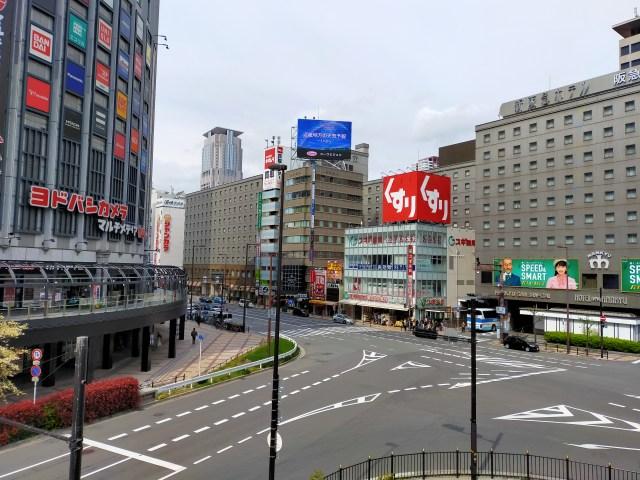 【大阪の現在】緊急事態宣言を受けて初の週末、梅田近辺の状況はどう変化したのか