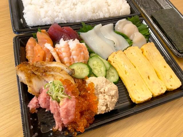 【有能】こんな時だからこそスシローの「持ち帰り手巻き寿司セット(1980円)」がとてもイイ
