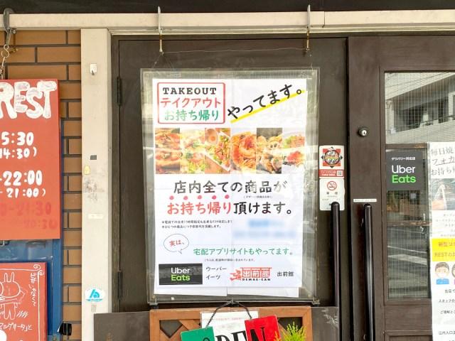 【コラム】緊急事態宣言が発令されても、毎食お弁当だけは地元で買おうと思うの
