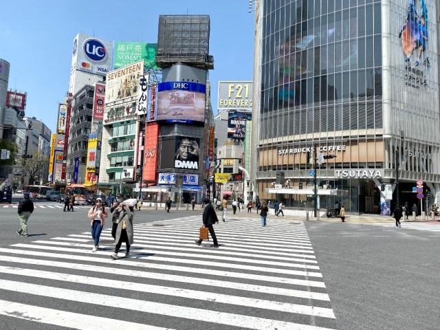 【リアルレポ】緊急事態宣言から2日目の「渋谷」のいま / 今まで見たどの街よりも…