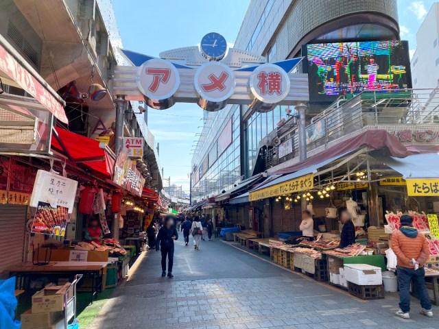 【リアルレポ】緊急事態宣言から初めての週末を迎えた『上野』の様子 / アメ横の店員「このままだとバタバタ店が潰れる」