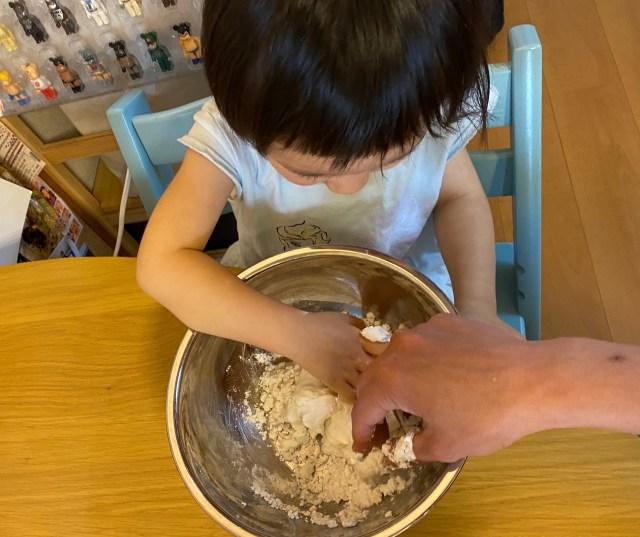 【第2回】子供と乗り切るテレワーク / 超簡単「白玉だんご作り」で娘と遊んだら…