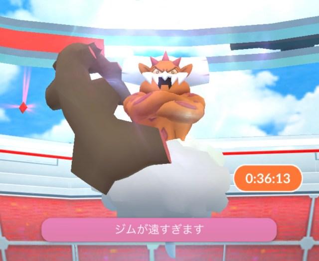【ポケモンGO】神アプデくるゥウウーーー! ついに「遠隔レイド」が実装へ!!